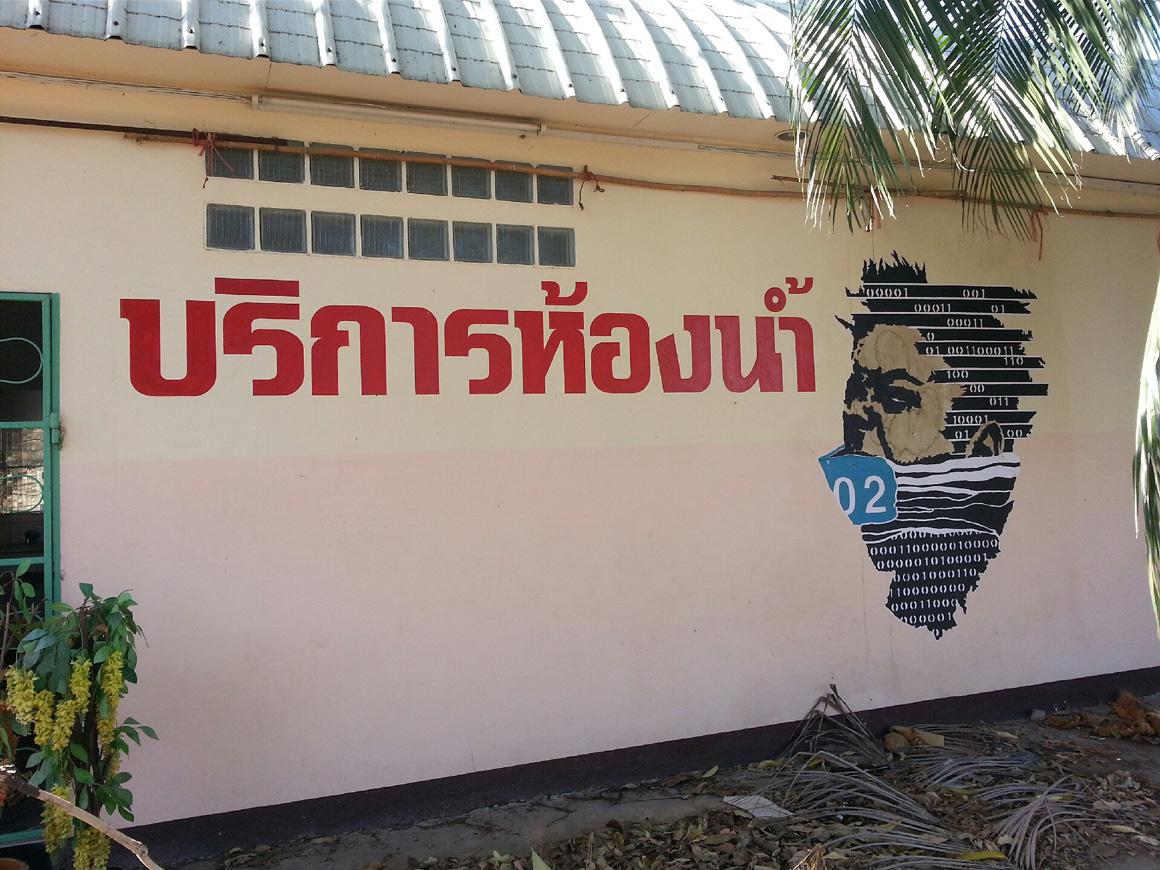 Soi-Buakhao, Pattaya